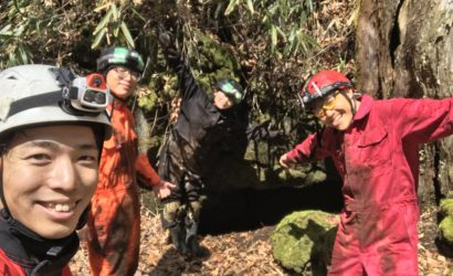 鳴沢村溶岩洞探索
